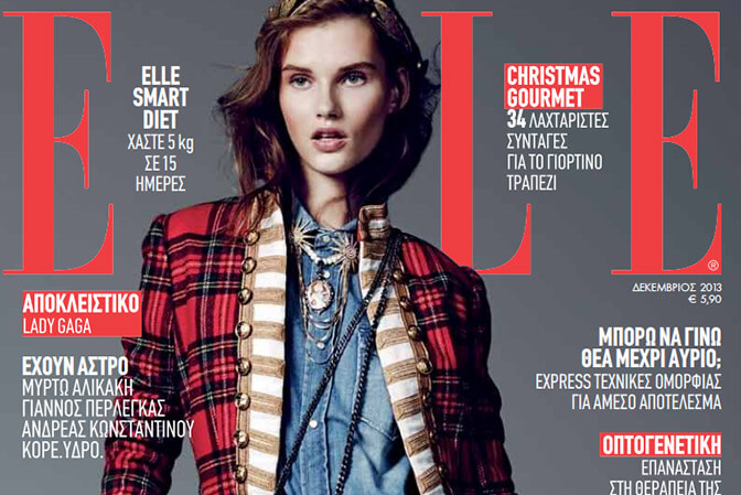 Τεχνικές για πλούσιο Μπούστο στο περιοδικό Elle